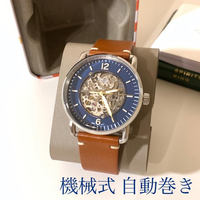 カルティエ 時計 ガラス 、 FOSSIL - FOSSIL 自動巻き機械式腕時計 本革バンド 直径約4cmの通販 by 博史qqq's shop