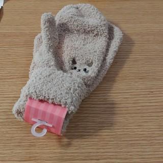 チュチュアンナ(tutuanna)の手袋(手袋)
