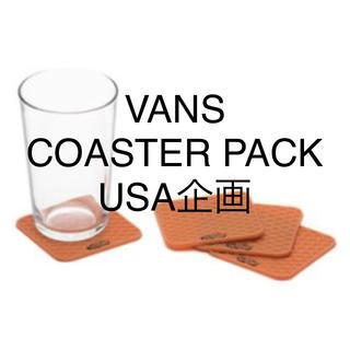 ヴァンズ(VANS)のVANS COASTER PACK USA企画 コースターセット(その他)