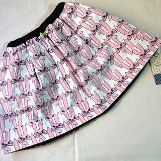 ユニカ(UNICA)のUNICA ユニカ リバーシブル スカート 120(スカート)