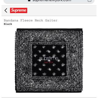 シュプリーム(Supreme)のSupreme Bandana Fleece Neck Gaiter 19AW(ネックウォーマー)