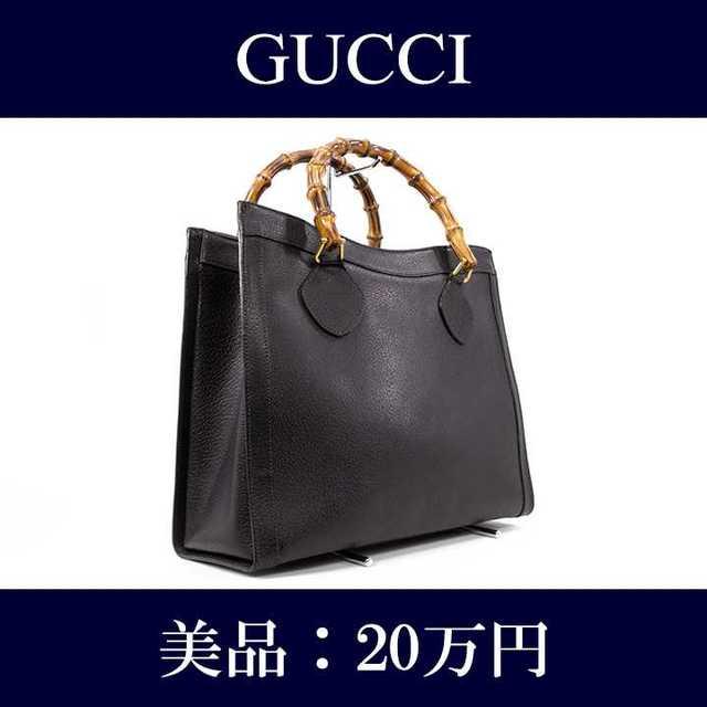 ベルト フリーサイズ | Gucci - 【限界価格・送料無料・美品】グッチ・ハンドバッグ(バンブー・I007)の通販 by Serenity High Brand Shop
