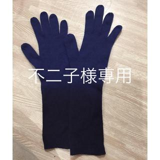セオリー(theory)の☆不二子様専用☆セオリー 手袋(手袋)