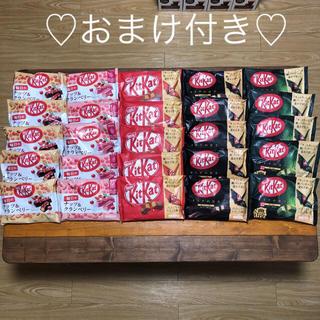 ネスレ(Nestle)のキットカットおまとめセット+おまけ付!!(菓子/デザート)