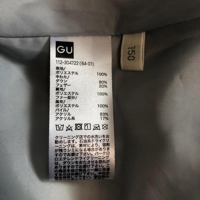 GU(ジーユー)のGU ダウンコート 150 キッズ/ベビー/マタニティのキッズ服女の子用(90cm~)(コート)の商品写真