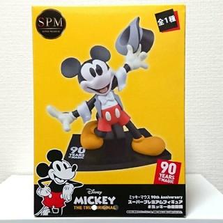 ミッキーマウス  スーパープレミアムフィギュア  ミッキーの魔術師(キャラクターグッズ)