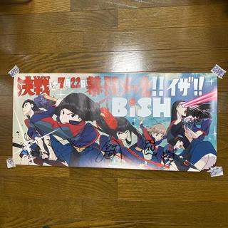 BiSH サイン入りポスター(アイドルグッズ)