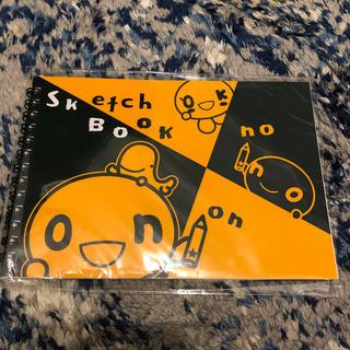 ONちゃんスケッチブック(B6) 水曜どうでしょう(スケッチブック/用紙)