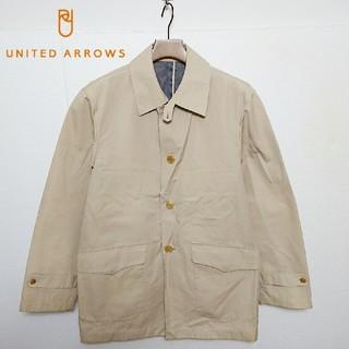 ユナイテッドアローズ(UNITED ARROWS)のUNITED ARROWS ユナイテッドアローズ ジャケット(ステンカラーコート)