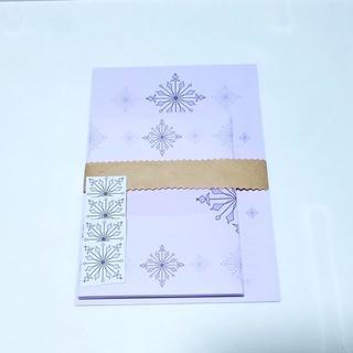 紫系2~レターセット~(カード/レター/ラッピング)