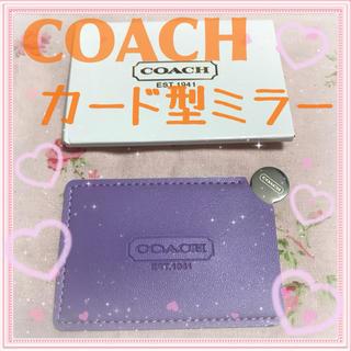 コーチ(COACH)のcoach カード型ミラー(ミラー)