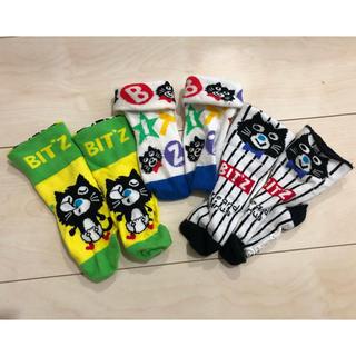 ビッツ(Bit'z)の赤ちゃん3セット 靴下(靴下/タイツ)