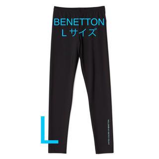 ベネトン(BENETTON)の新品タグ付き  ベネトン 水陸両用 スイム レギンス  ターコイズ L(水着)