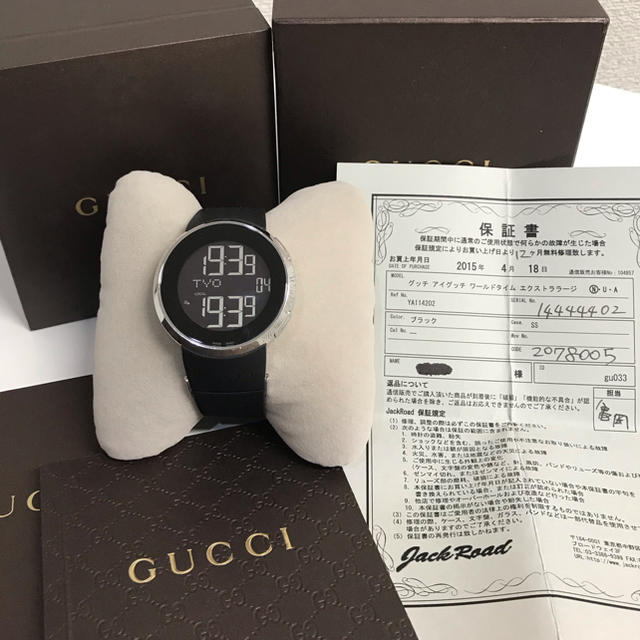 vaio type p アクセサリー 、 Gucci - グッチ GUCCI アイグッチ 時計 デジタル 付属品全部ありの通販 by eriii's shop
