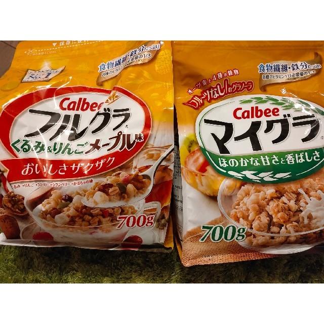 カルビー(カルビー)のフルグラ マイグラ 食品/飲料/酒の食品(米/穀物)の商品写真