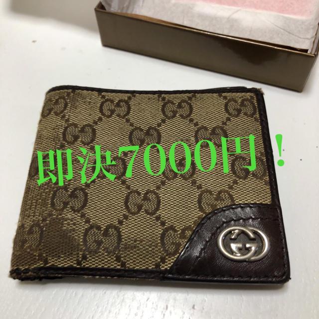dq10 アクセサリー - Gucci - グッチ折りたたみ財布の通販 by まーくん's shop
