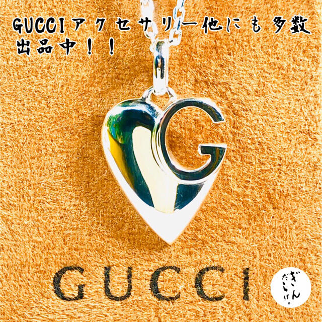 d plus アクセサリー | Gucci - 【超美品】GUCCI Gハート ネックレス レディース シルバー925の通販 by ぎんだらけ。's shop