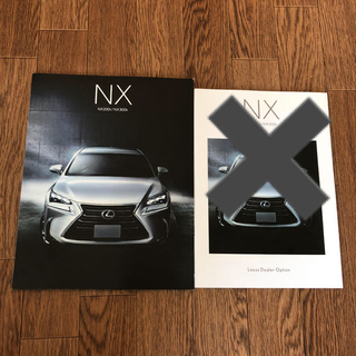 LEXUS NX カタログ