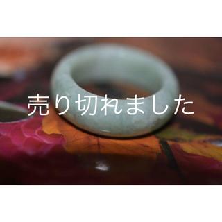 178-10 15.0号 天然 A貨 翡翠リング 硬玉 ジェダイト(リング(指輪))