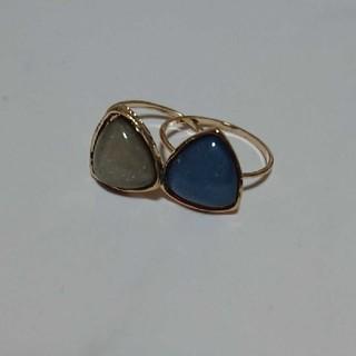 10号グレーとブルーの三角モチーフゴールド色リングセット(リング(指輪))