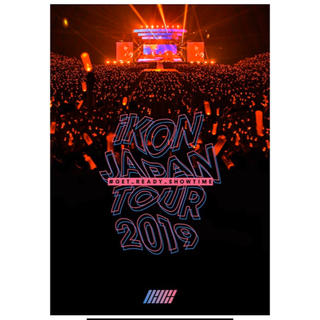 アイコン(iKON)のiKON DVD(K-POP/アジア)