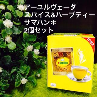 スパイス&ハーブティー 2箱セット(茶)