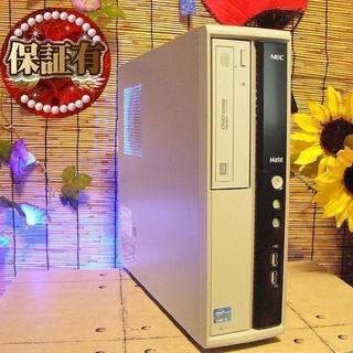 エヌイーシー(NEC)の【お勧めスリムPC】♪NEC MK29ML-F(デスクトップ型PC)