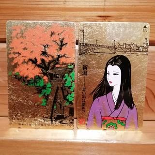 エヌティティドコモ(NTTdocomo)の純金箔テレホンカード2枚(その他)