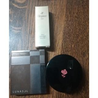 ルナソル(LUNASOL)の【LANCOME,LUNASOL,elegance】ブランド化粧品3点セット(その他)