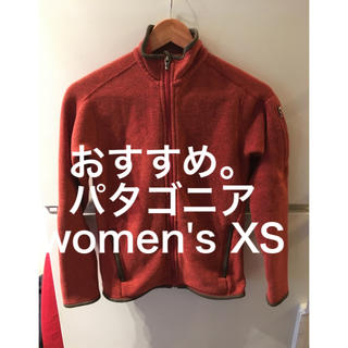 パタゴニア(patagonia)の名作!!patagonia better sweater アメカジアウトドア登山(ブルゾン)