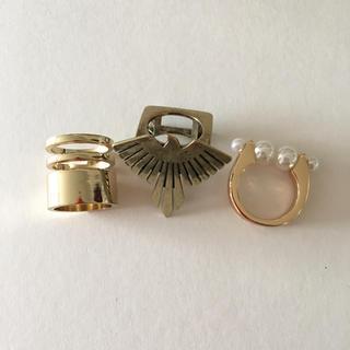 マウジー(moussy)の3個セット(リング(指輪))