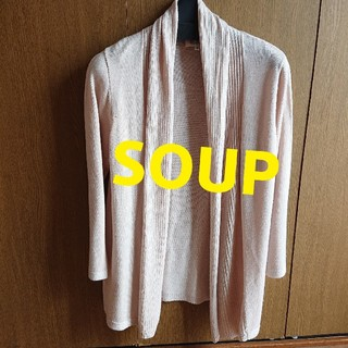 スープ(SOUP)のSOUP  カーディガン 11号size(カーディガン)