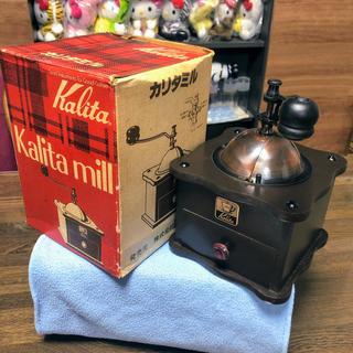 カリタ(CARITA)のアンティーク☘️カリタ・手挽きコーヒーミル ドームミル (コーヒーメーカー)