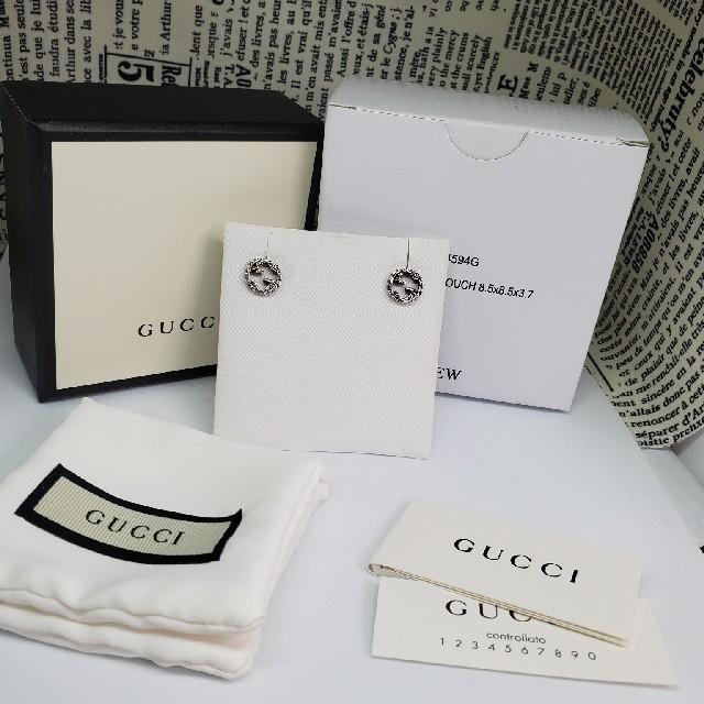 Gucci - さき様専用!《№539》GUCCI インターロッキングG ピアスの通販 by Paku-Paku-Pakkun's shop
