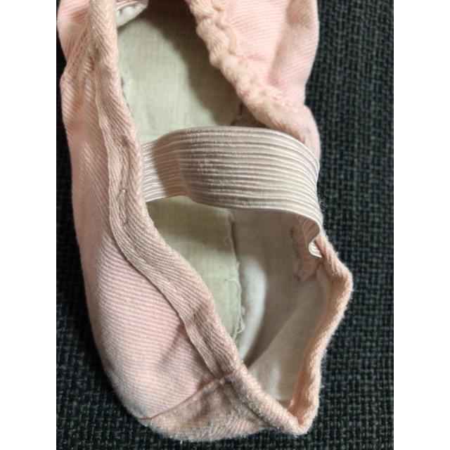 CHACOTT(チャコット)のチャコット 布シューズ 21.5cm レディースの靴/シューズ(バレエシューズ)の商品写真