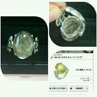 美品 ☆ 18金/18K WG ルチルクォーツ(針水晶) リング(リング(指輪))