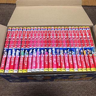 小学館 - 少年少女日本の歴史23冊セット 決定版 小学館版・学習まんが