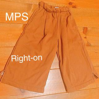 エムピーエス(MPS)のワイドパンツ ベージュ  ブラウン 100cm(パンツ/スパッツ)