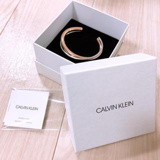 カルバンクライン(Calvin Klein)のCalvin Klein バングル(ブレスレット/バングル)