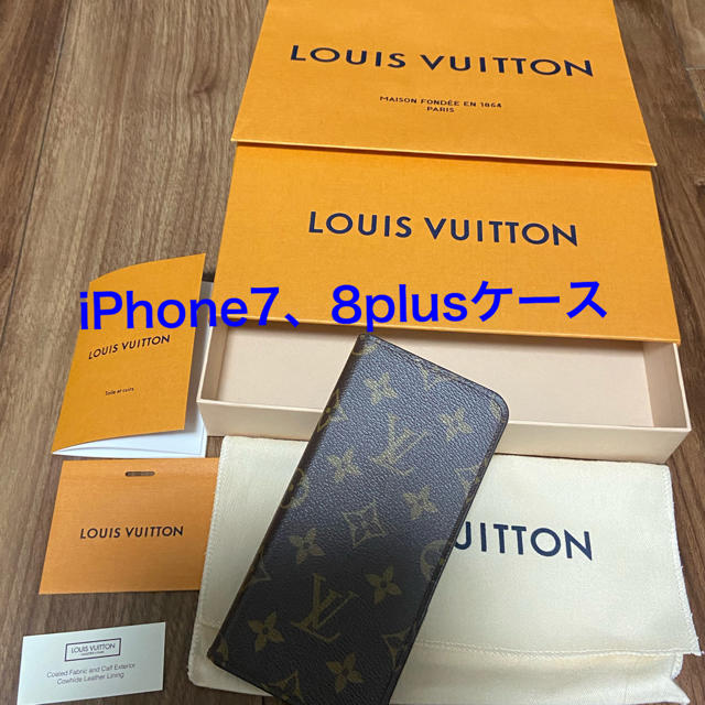 LOUIS VUITTON - ルイヴィトンiPhoneケース 正規品の通販