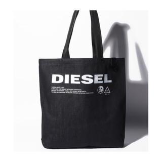 DIESEL - DIESEL ディーゼル トートバッグ カバン  新品 新品 メンズ レディース