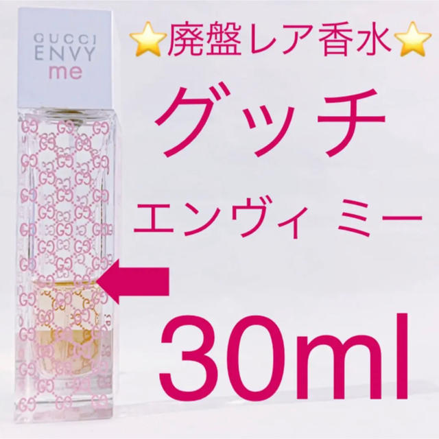 chanel 時計 レプリカ flac | Gucci - ��廃盤レア・used特価���グッ� ENVY me EDT SP 30ml�通販 by �🧪香水屋ザラ�🧪