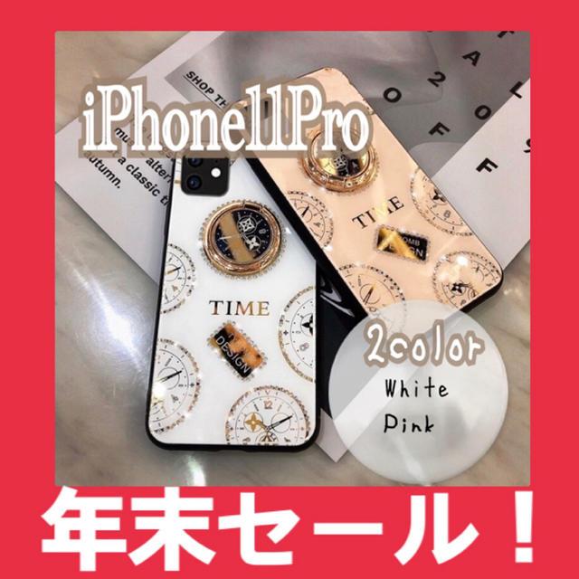 【SALE】大人気♥iPhoneケース カバー リング付き スマホスタンド 韓国の通販