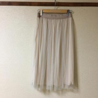 リーブル(Libre)の●natural stance libre チュールスカート ロングスカート (ロングスカート)
