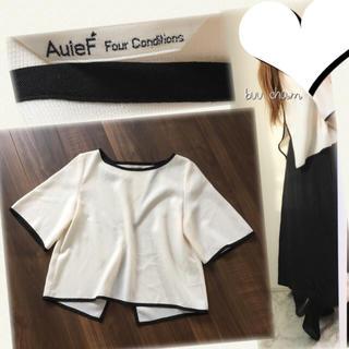 アウィーエフ(AuieF)のAuieF♡背面カシュクールトップス(カットソー(半袖/袖なし))