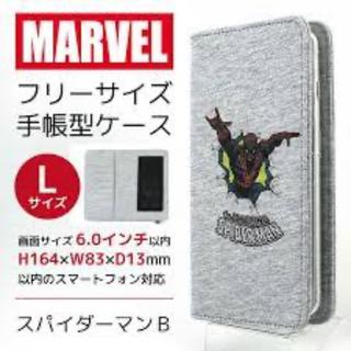 マーベル(MARVEL)のスパイダーマン ★スマホケース 手帳型 マルチL(モバイルケース/カバー)
