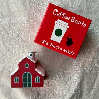 スターバックスコーヒー(Starbucks Coffee)の値下げ!Starbucks coffee Santa 2019(ノベルティグッズ)