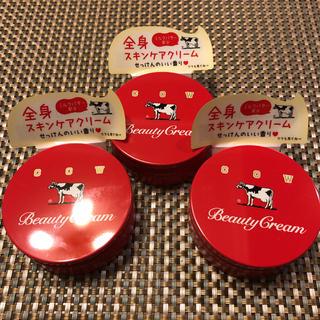 ギュウニュウセッケン(牛乳石鹸)のカウブランド 赤箱ビューティクリーム3個(ボディクリーム)