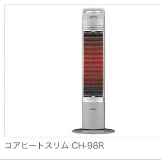 コロナ(コロナ)のCORONA(コロナ) 遠赤外線電気暖房機 コアヒートスリム CH-98R(電気ヒーター)