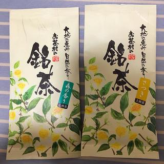 お茶村 高級深蒸し茶 上煎茶 100g 2袋(茶)